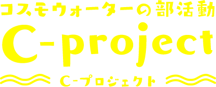 """""""C-project"""""""